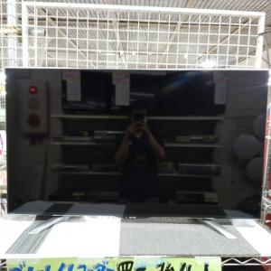 液晶テレビを買取させていただきました