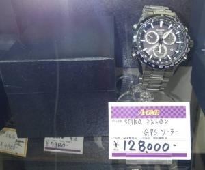 年末年始に合わせて時計買いませんか?