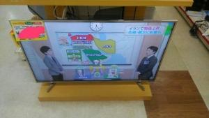 """Hisenseの4Kテレビ""""HJ43N5000""""買い取りました!"""