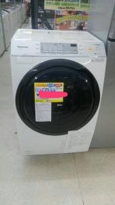 Panasonicのドラム式洗濯機NA-VX3800L買い取りました!