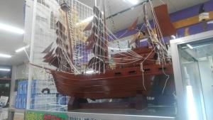 帆船の模型買い取りました!
