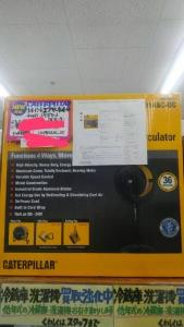 """CATERPILLARのサーキュレーター""""HVPD14AC-DC""""買い取りました!"""