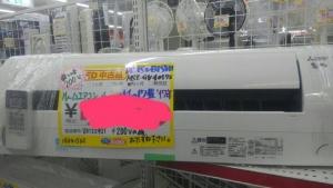 MITSUBISHIの4.0kwルームエアコンMSZ-GV4017S買い取りました!