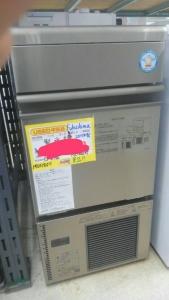 "Fukushimaの2015年製製氷機""FIC-A25KT""買い取りました"