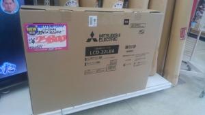 MITSUBISHIの32インチテレビ買い取りました!