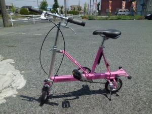 ルイガノ 折り畳み自転車 8インチ 買取しました!!