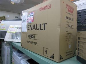 RENAULT ルノー 20インチ折り畳み自転車 未開封新品で買取させて頂きました!