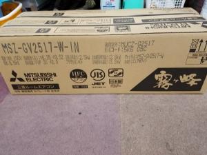 MITSUBISHI エアコン MSZ-GV2517-W 新品です!