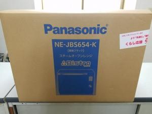 スチームオーブンレンジ 新品未開封! NE-JBS654-K シャープ