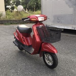50ccスクーターを買取させていただきました