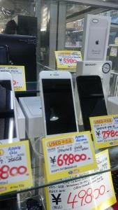 iphone 8 を買取させて頂きました。