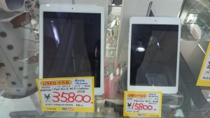 iPad Air 2, iPad mini 連続入荷!
