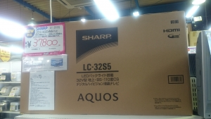 SHARP 32インチ液晶テレビ新品未開封品を買取させて頂きました。