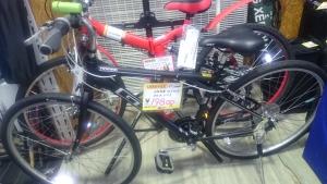 GT クロスバイクを買取させて頂きました。