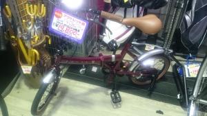 ROVER 折りたたみ自転車を買取させて頂きました。