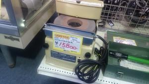 刃物研磨機を買取させて頂きました。
