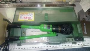 手動油圧式圧着工具を買取させて頂きました。