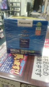 panasonic カーバッテリーを買取させて頂きました。