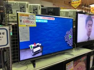 SHARP 52インチ液晶テレビを買取させて頂きました。