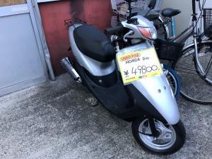 HONDA原付バイクを買取させて頂きました。