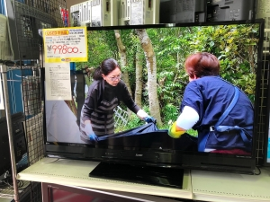 MITSUBISHI 50インチLED液晶ブルーレイ内蔵テレビを買取させて頂きました。