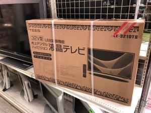 2018年製32インチ液晶テレビ新品を買取させて頂きました。