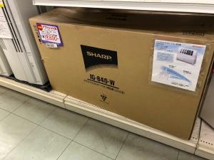 SHARP プラズマクラスターイオン発生機を買取させて頂きました。