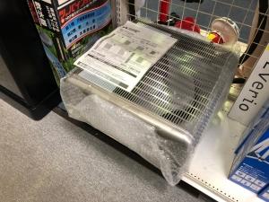三菱業務用圧換気扇を買取りさせていただきました。