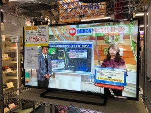 Panaonic 43インチ液晶テレビを買取りさせていただきました。