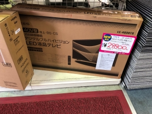 TEES 40インチLED液晶テレビ 箱入り未開封品を買取りさせていただきました。