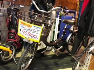 YAMAHA PAS SION-U 電動アシスト自転車を買取りさせていただきました。