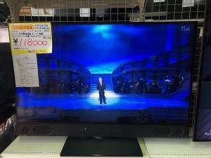 MITSUBISHI LCD-A50RA1000 4Kチューナー内蔵テレビを買取りさせて頂きました。
