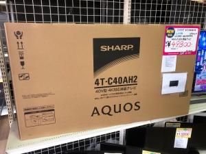 SHARP 40型4K対応テレビを買取りさせて頂きました。